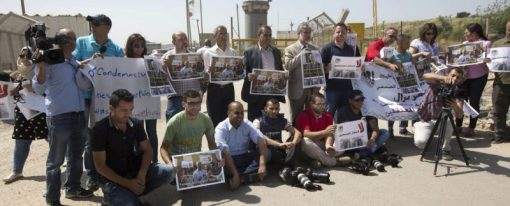 Israel to hold Palestinian journalist 4 months without trial