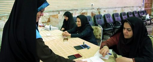 Iran Parliamentary Election: Moderates, Reformists Make Gains, Fall Short Of Majority : The Two-Way : NPR