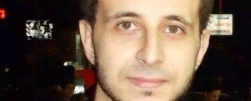 Death in police custody: The case of Kareem Hamdy – Daily News Egypt