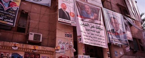In 'defence of the oppressed': obstacles of practicing law in Egypt